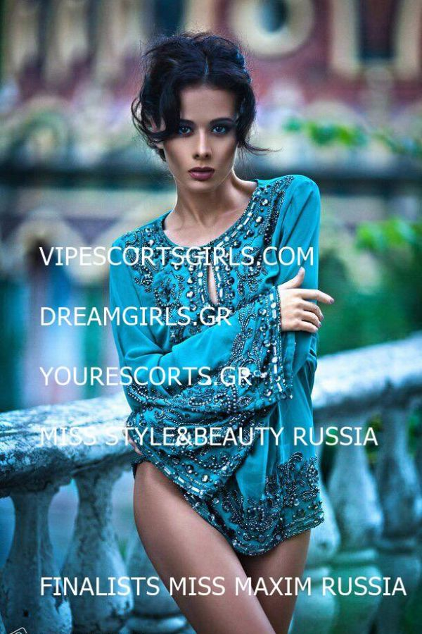 celebrities escorts