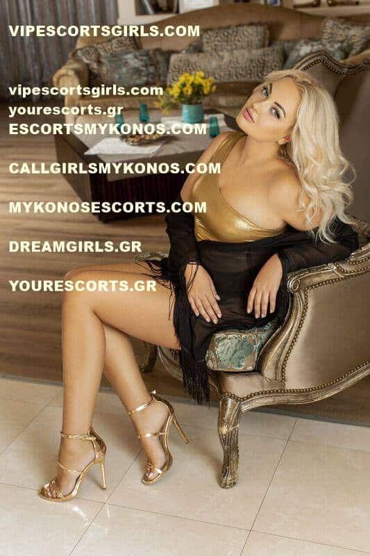 blond escort athens