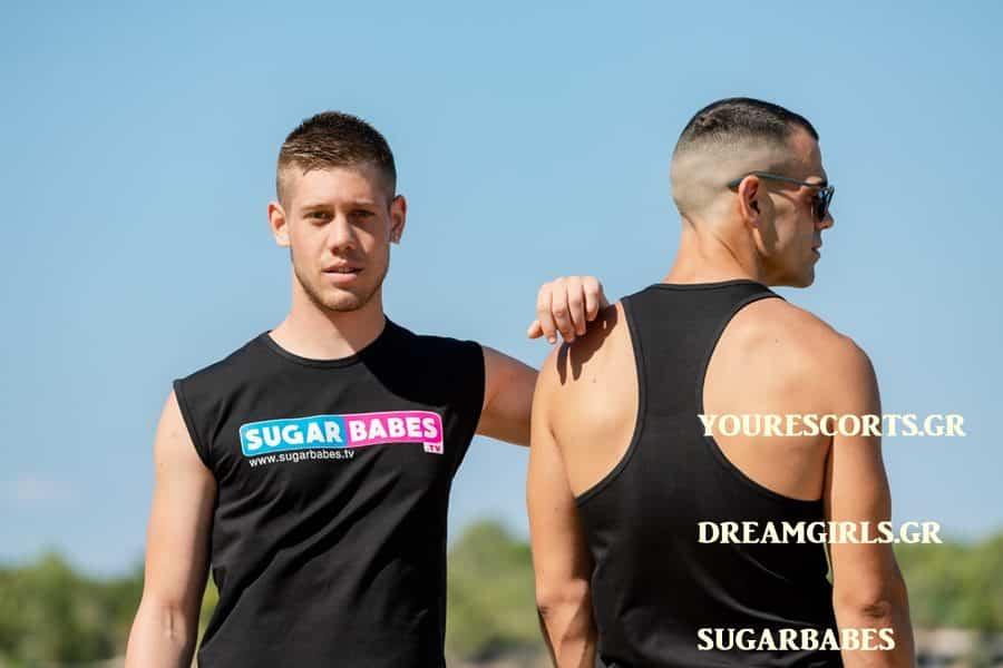 porn gay Athens - escorts Athens konstantinos sugarbabes petsakias
